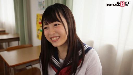 新田みれいTOP画像
