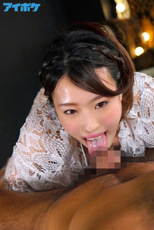 知花凛エロ画像40