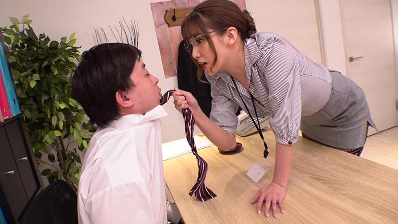 胸ぐらを掴む友田彩也香
