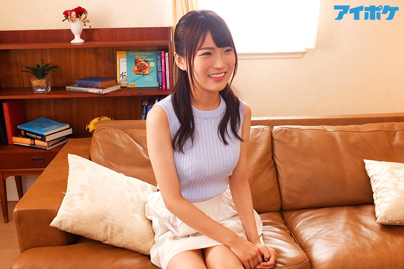 AVの教科書_三田ゆいTOP画像